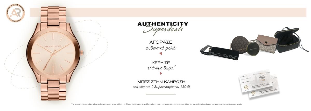 authenticity_info_img