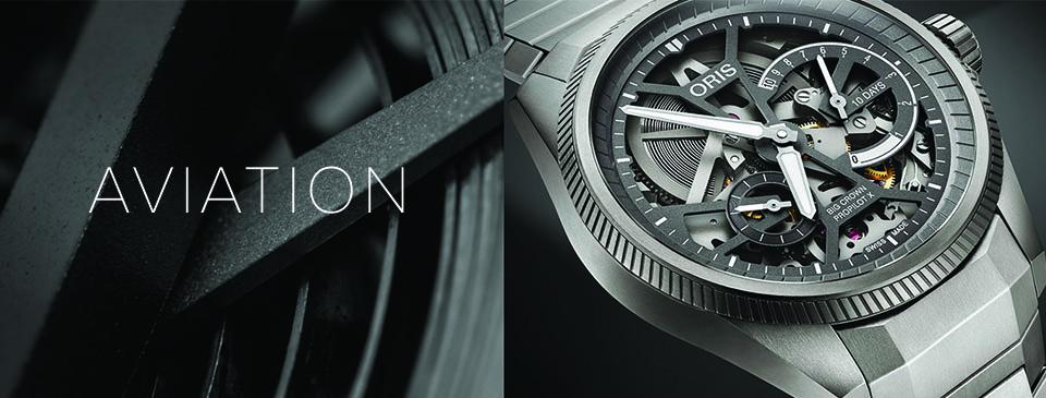 ORIS - Aviation Collection