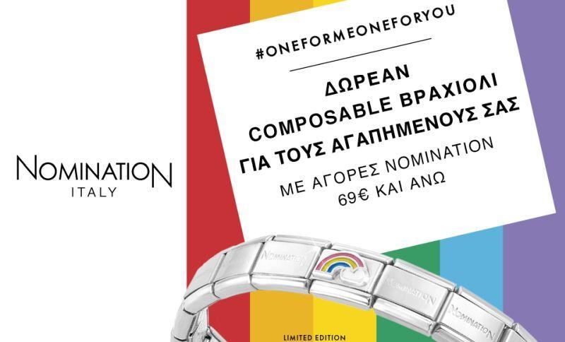 Nomination| #oneformeoneforyou